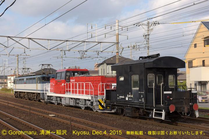 31t_HD300-19甲種輸送後ろのコピー