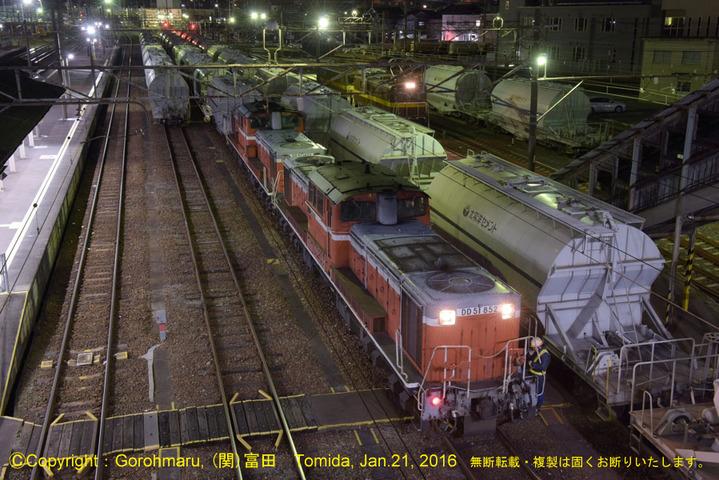 57_DD51 852+1805国鉄色重連5283列車