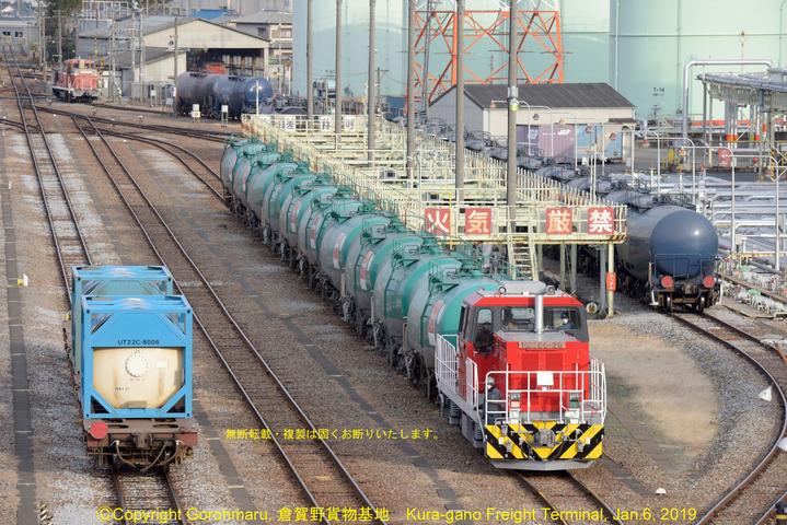 DSC2718b_HD300-28_倉賀野貨物2019106