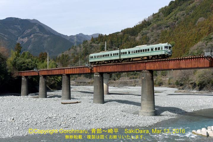 20_大井川21001+21002