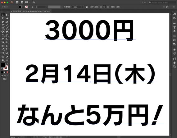 スクリーンショット 2019-02-09 16.46.15