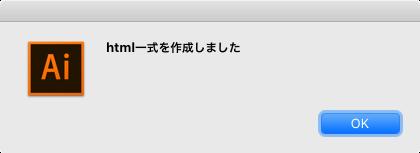 スクリーンショット 2018-09-16 10.44.18