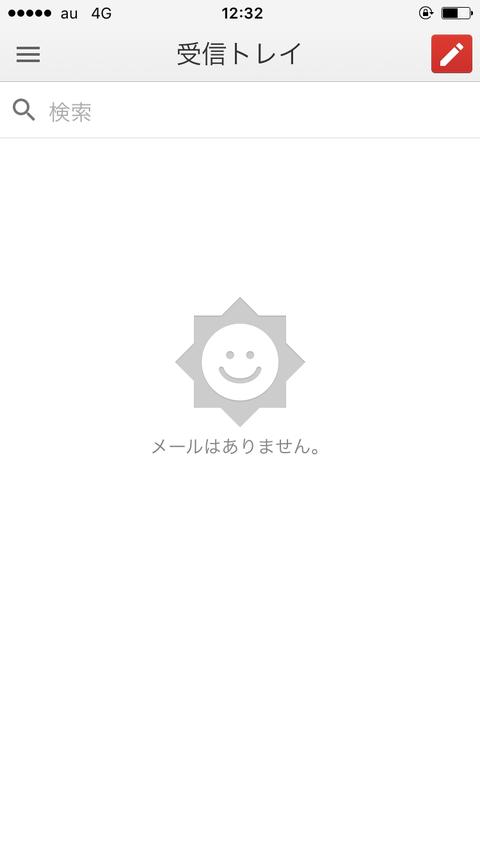 ファイル 2016-03-12 12 32 38