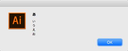 スクリーンショット 2020-04-15 17.41.01