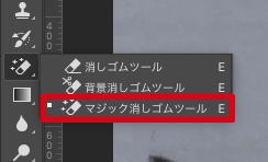 スクリーンショット 2018-07-01 17.35.40