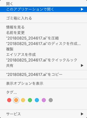 スクリーンショット 2018-08-25 23.52.12