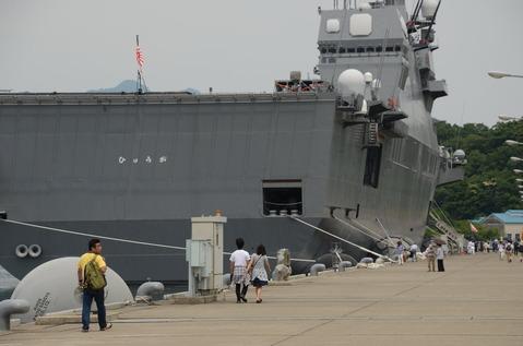 舞鶴海上自衛隊 護衛艦1