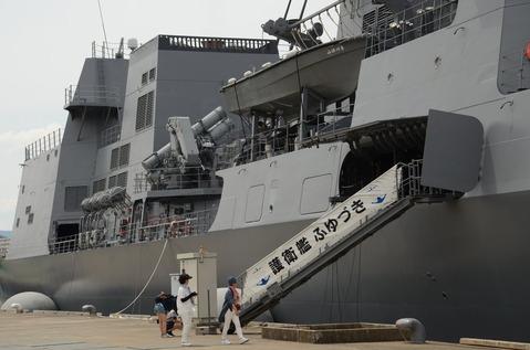 舞鶴海上自衛隊 護衛艦5