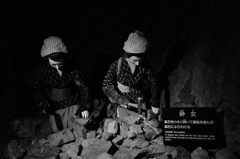 生野銀山19