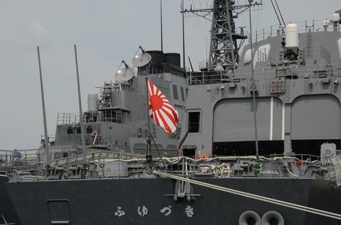 舞鶴海上自衛隊 護衛艦8