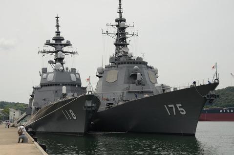 舞鶴海上自衛隊 護衛艦2