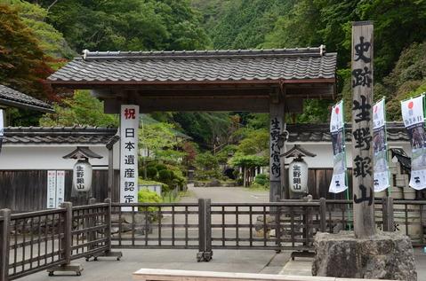 生野銀山1