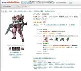 160326ヨドバシ価格