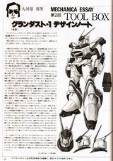 oogawara-100