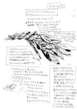 CdNCujNUYAAvBi6_002