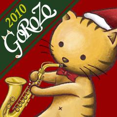 chiroru_gorozo_cat
