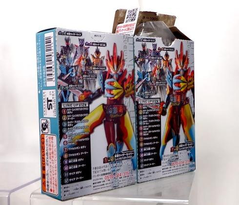 仮面ライダーセイバー エレメンタルプリミティブドラゴン (2)