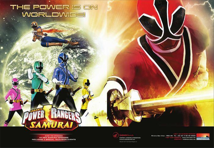 パワーレンジャー×ビートルボーグ×VRTR×タートルズ : DXセイバーベース