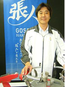 fujita_gosen