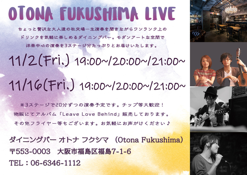 OTONA FUKUSHIMA LIVE