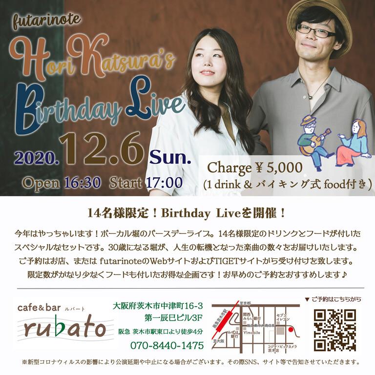 Hori Katsura Birthday Live at rubato