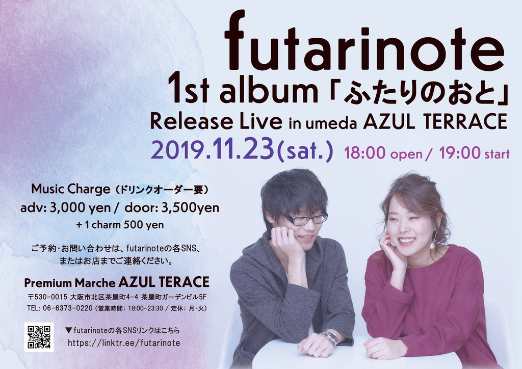futarinote 1st Album Release Live at AZUL TERRACE