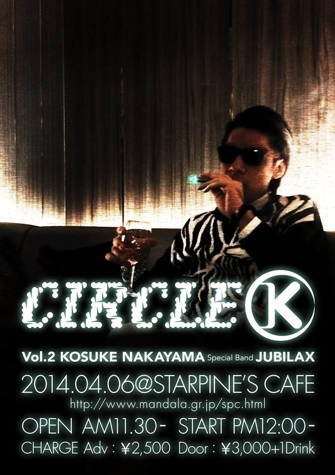 2014-04-06 - Circle