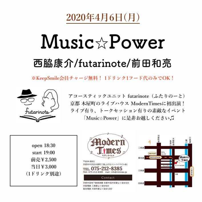 MusicPower at ModernTimes