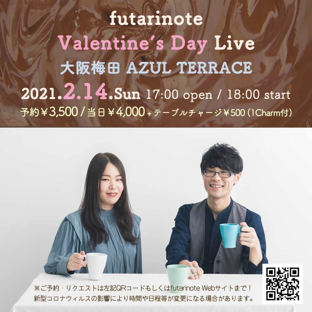 Valentine's Day Live at AZUL TERRACE