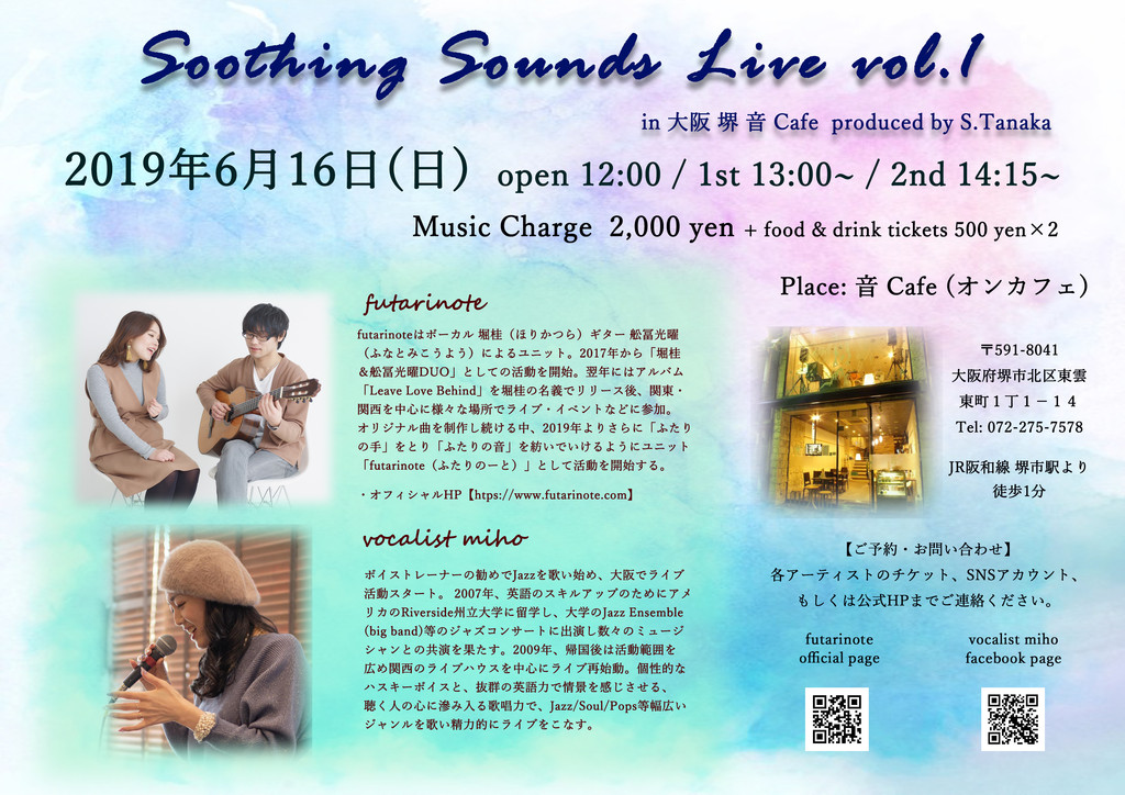 Soothing Sounds Live vol.1