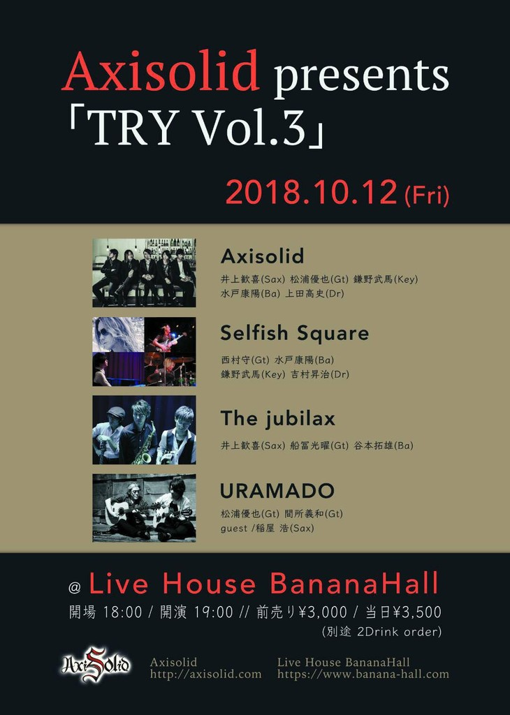 2018-10-12 - Axisolid presents TRY Vol.3