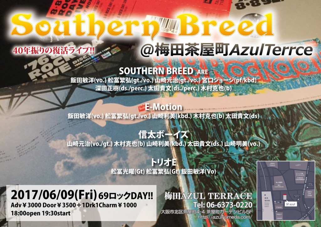 2017-06-09 - Southern Breed Live at AzulTerrace