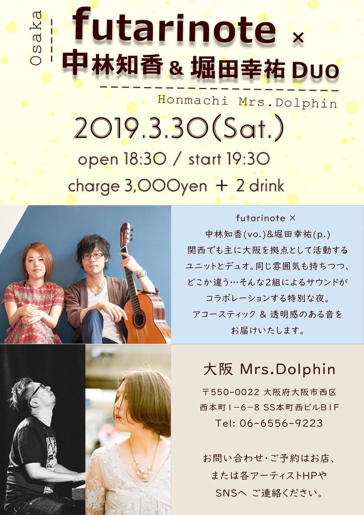 futarinote×中林知香 & 堀田幸祐DUO Live at Mrs.Dolphin