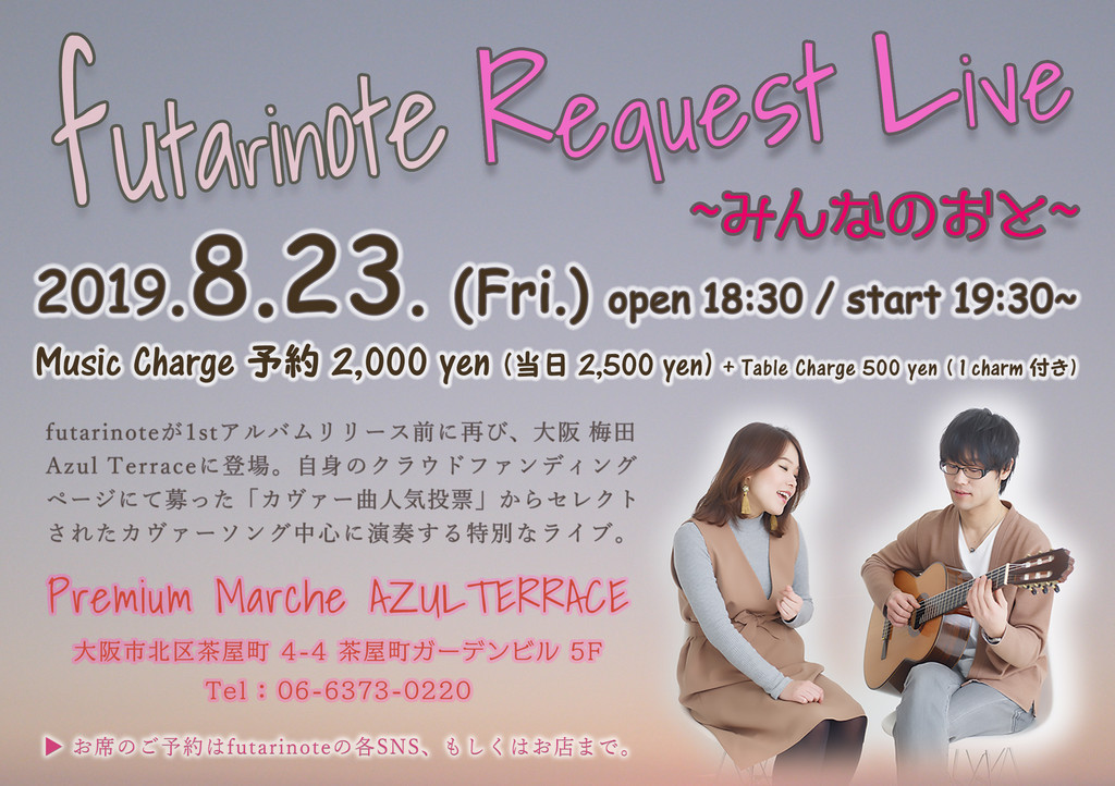 futarinote Request Live 〜みんなのおと〜 at AZUL TERRACE