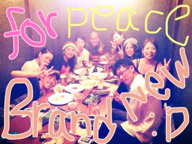 2012-07-16 - Brand New D 親睦会