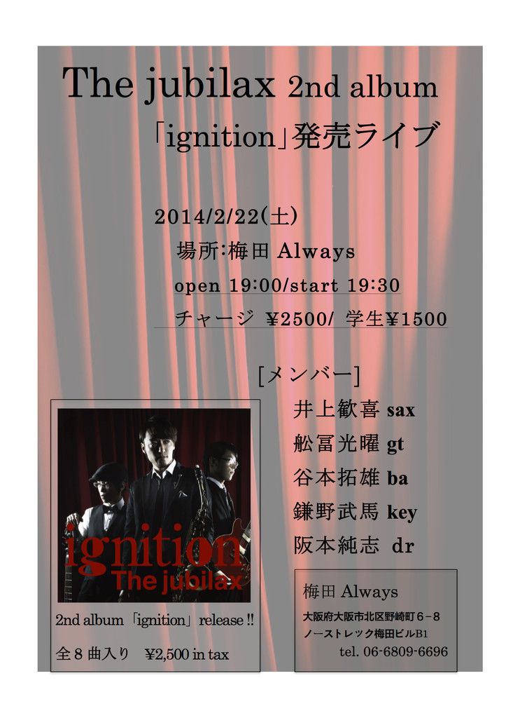 2014-02-22 - The jubilax 2nd Album Release Live