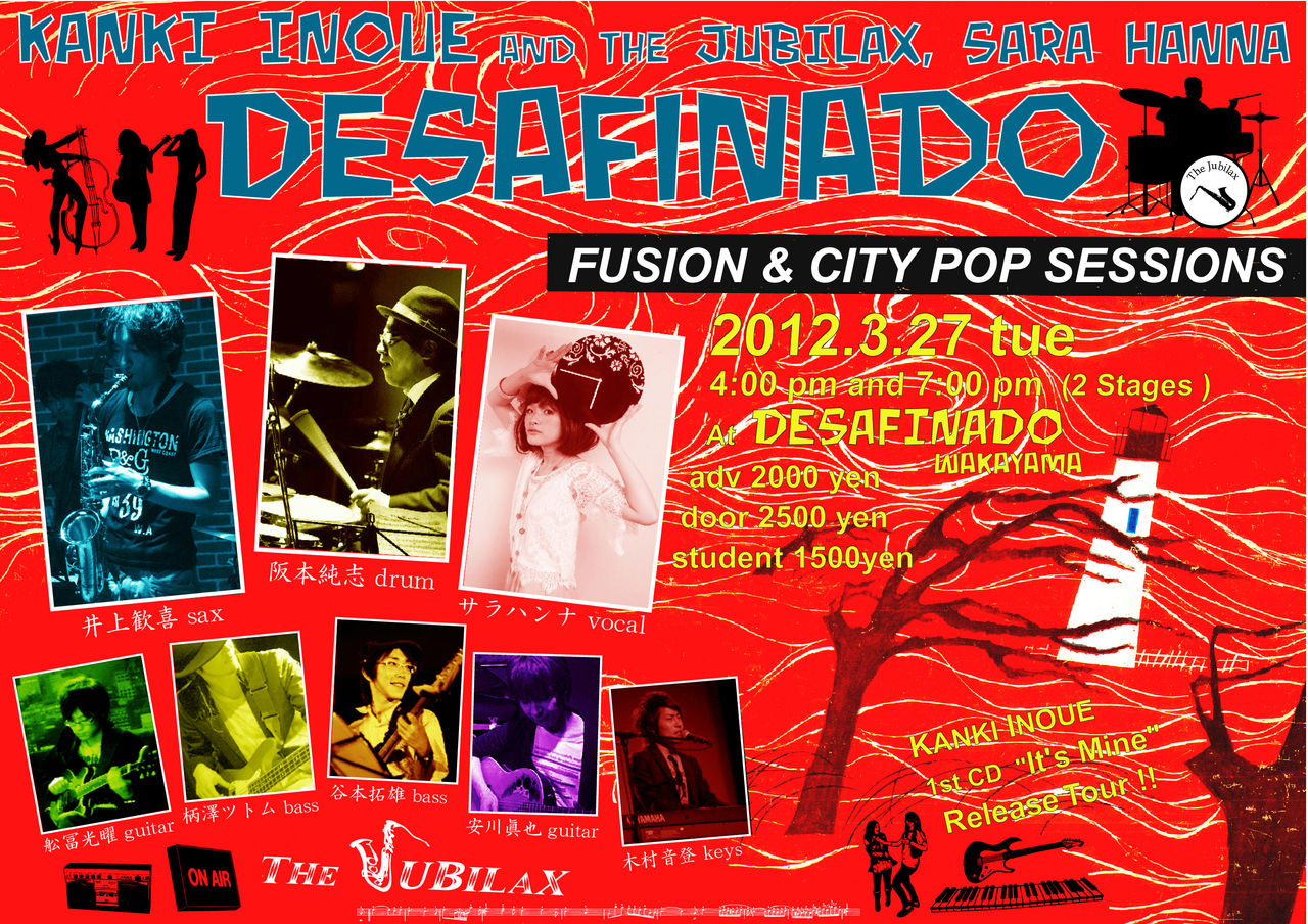 2012-03-27 - The Jubilax, SARA HANNA Live(表)