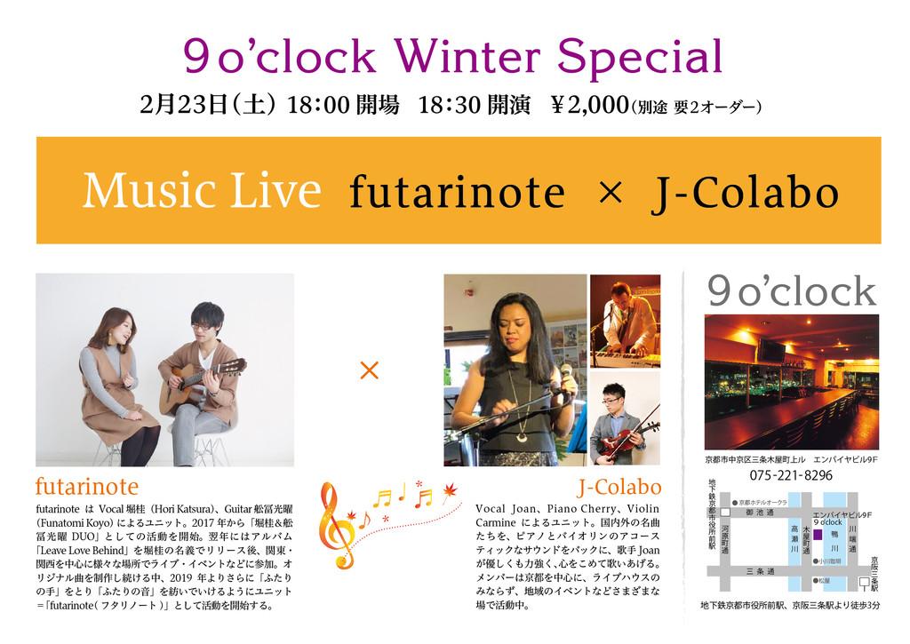 9o'clock Winter Special Music Live