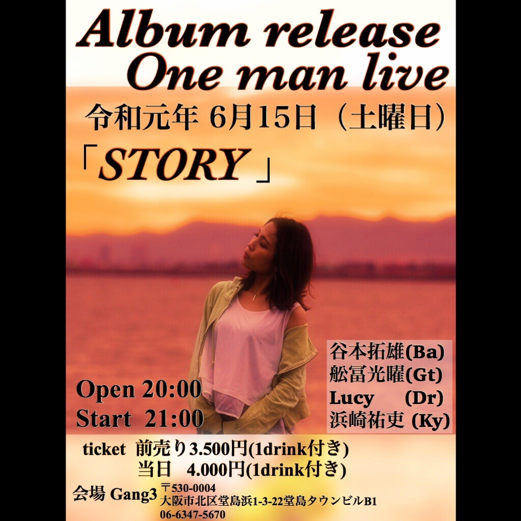 RY Album release One Man Live at Gang3