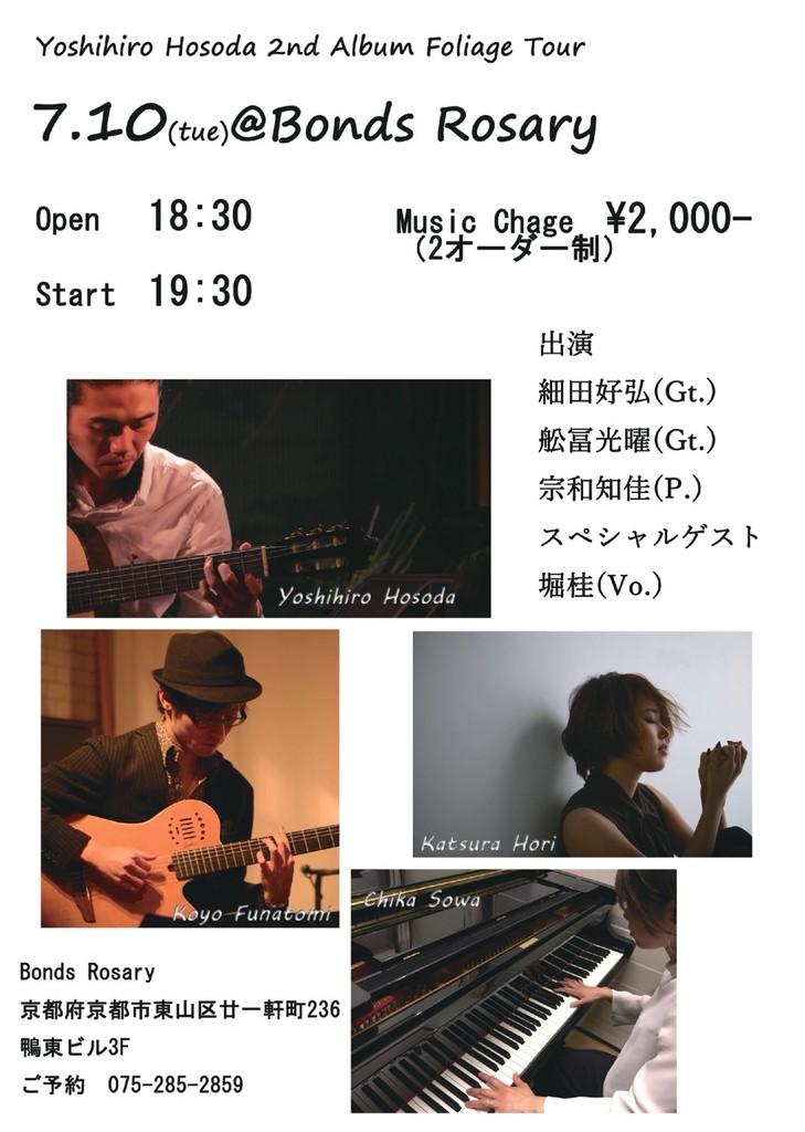 Yoshihiro Hosoda 2nd Album Foliage Tour
