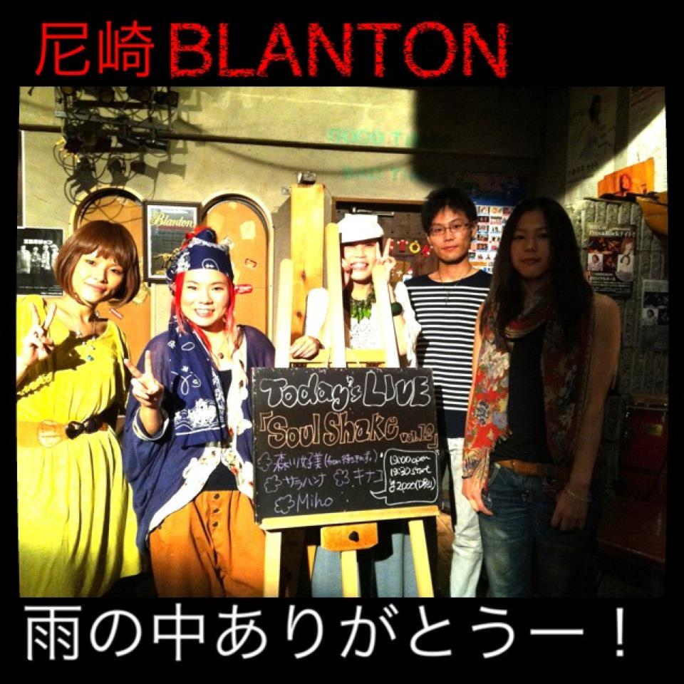 2012-09-15 - サラハンナ Live at Blanton