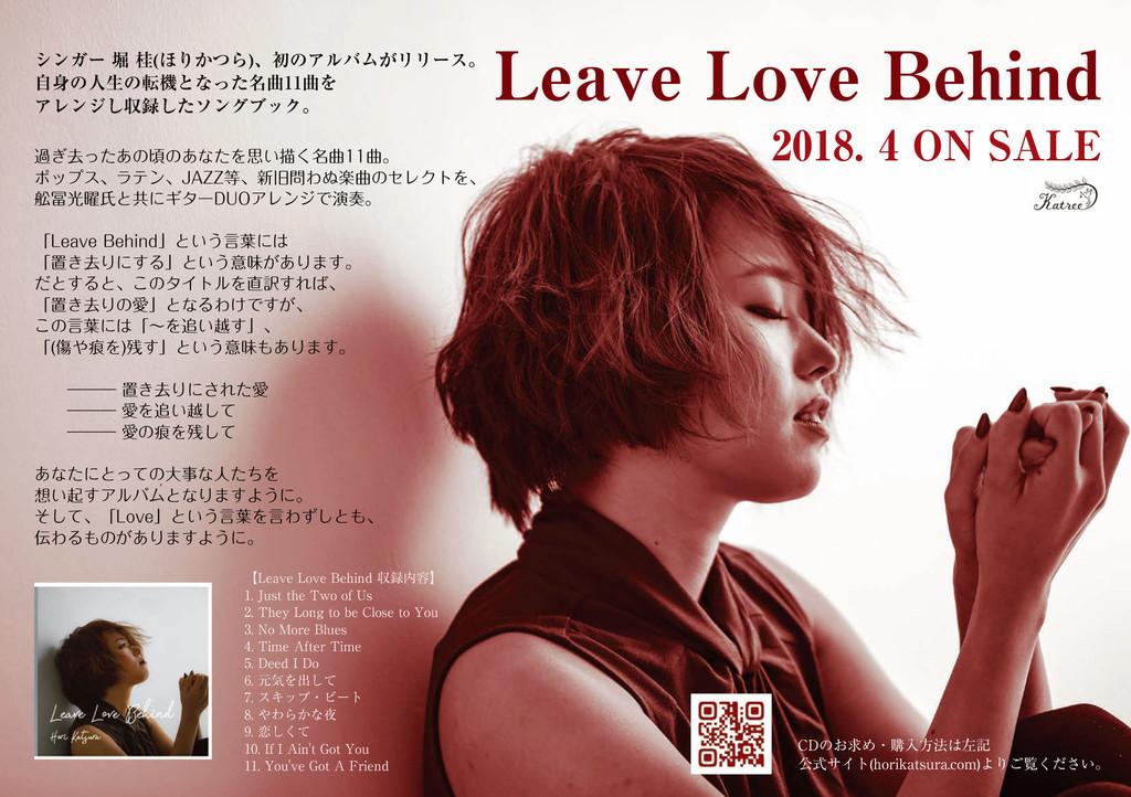 Leave Love Behind 1
