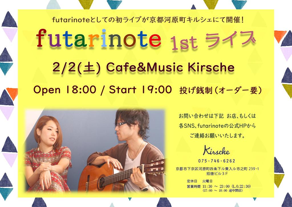 futarinote 1st Live at Kirsche