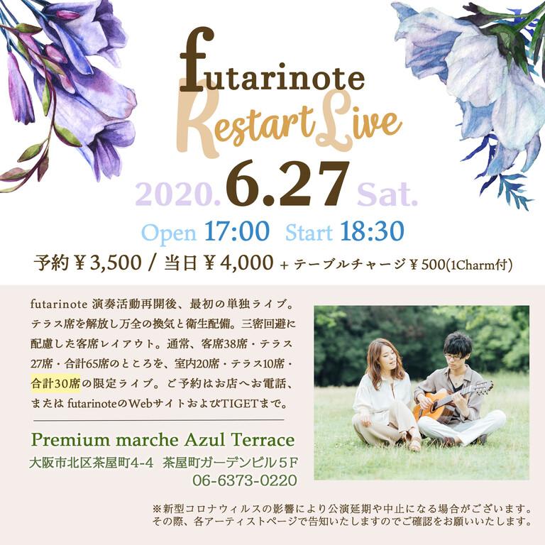 futarinote Restart Live