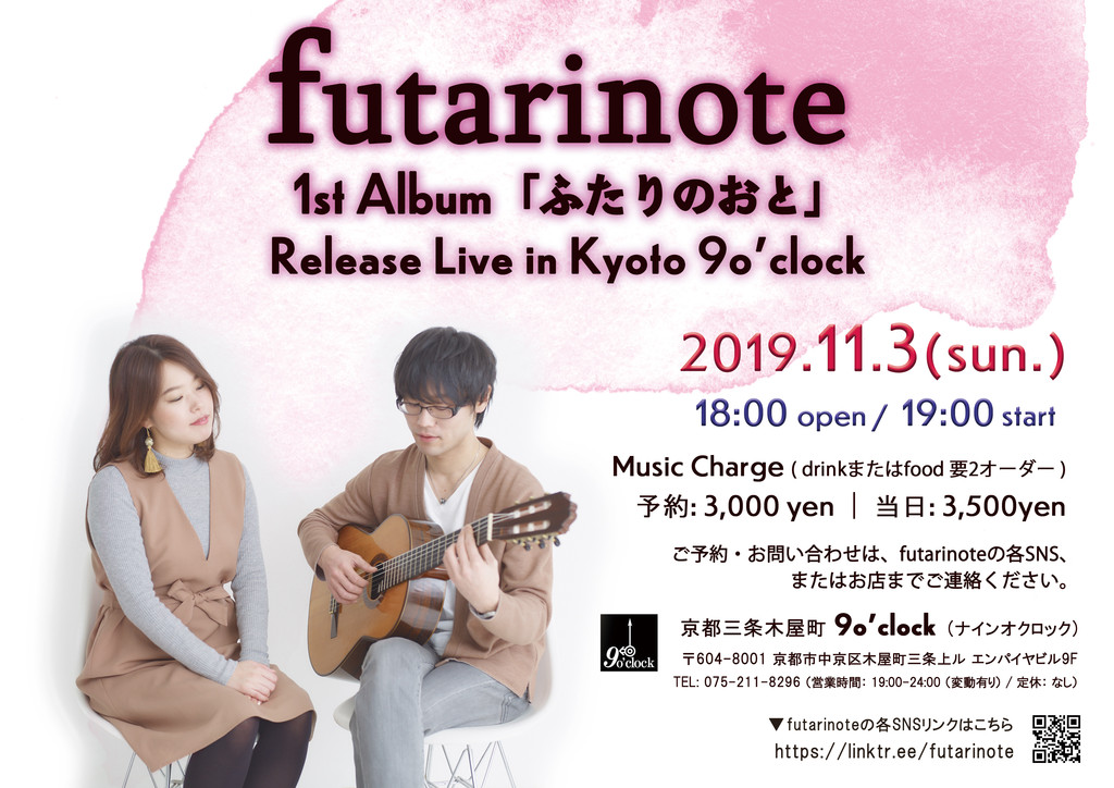 futarinote 1st Album Release Live at 9o'clock