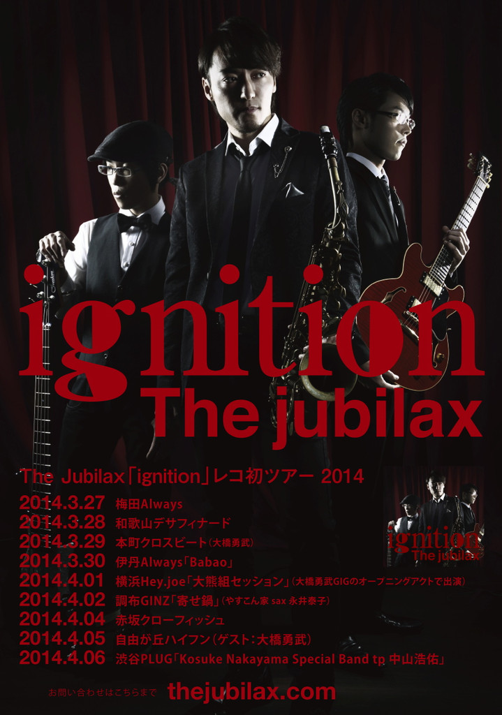 The jubilax - ignition Tour Flyer