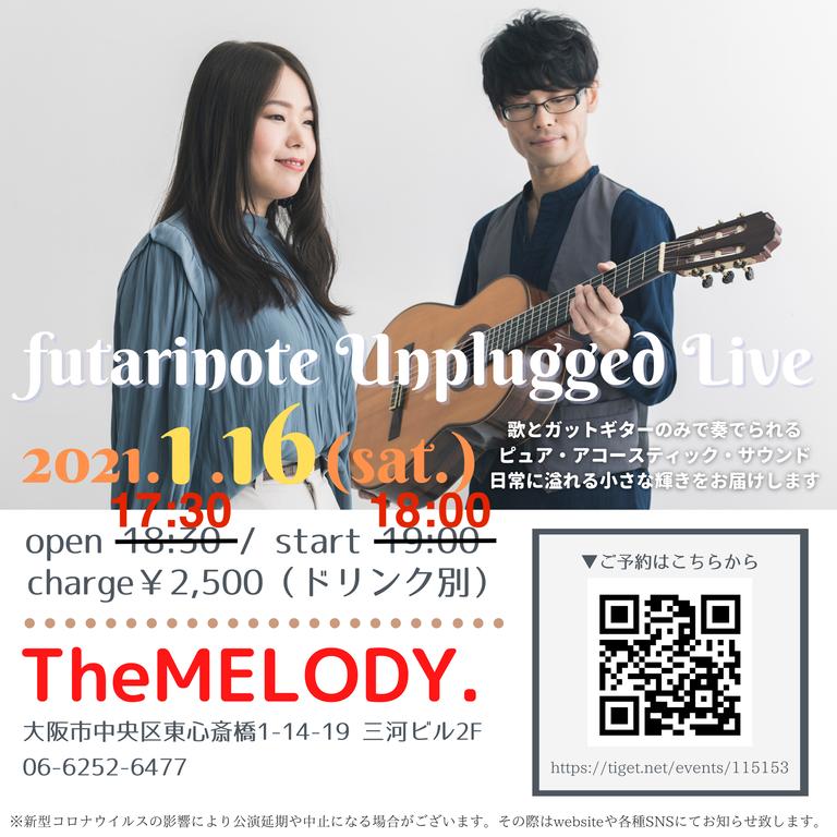 【時間変更】futarinote Unplugged Live in TheMELODY