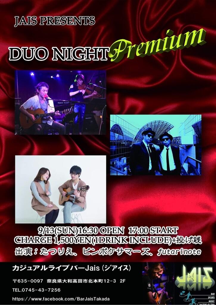 DUO NIGHT Premium