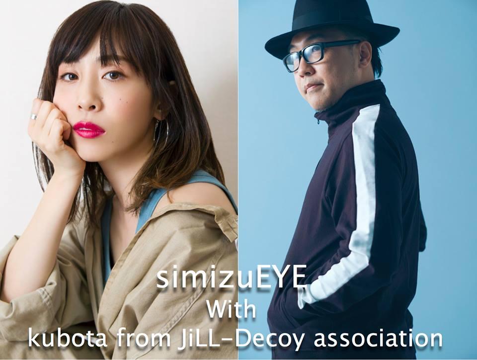 simizuEYE with kubota from JiLL-Decoy association