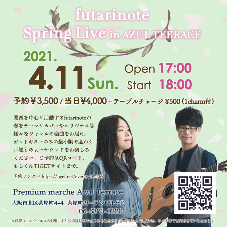 【時間変更】futarinote Spring Live